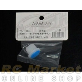 RUSH RU0374 Bottle Cap (for V3) 1pc