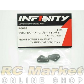 INFINITY IF18 Front Lower Arm Plate Inside (Carbon Graphite) 2pcs