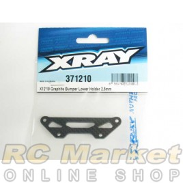 XRAY 371210 X12 Graphite Bumper Lower Holder 2.5mm