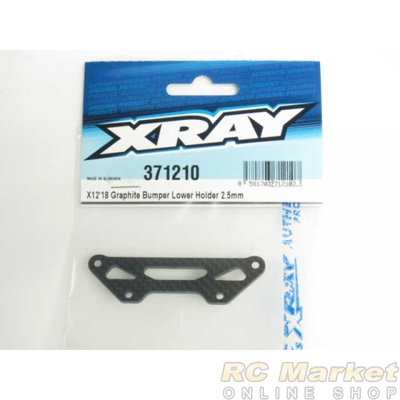 XRAY 371210 X12 Graphite Bumper Lower Holder 2.5mm