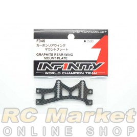 INFINITY F046 IF11 Graphite Rear Wing Mount Plate