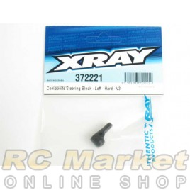 XRAY 372221 Composite Steering Block - Left - Hard - V3