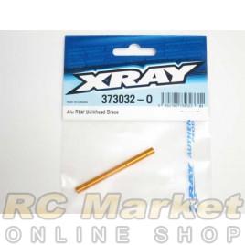 XRAY 373032-O Alu Rear Bulkhead Brace