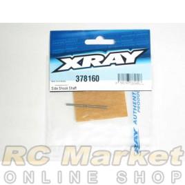 XRAY 378160 Side Shock Absorber Shaft