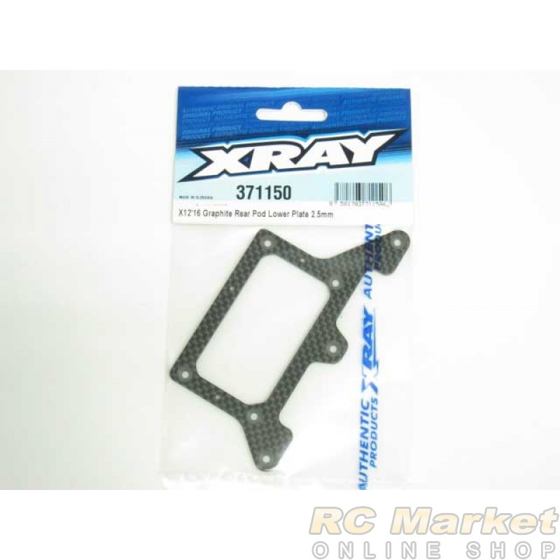 XRAY 371150 X12'16 Graphite Rear Pod Lower Plate 2.5mm