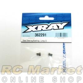 XRAY 362291 XB4 Steel Steering Bushing - Long (2)