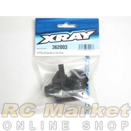 XRAY 362003 XB4 Differential Bulkhead Block Set Rear