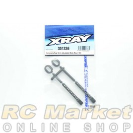 XRAY 301336 T4'19 Composite Rear 6mm Adjustable Body Mount Set