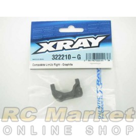 XRAY 322210-G XB2 Composite C-Hub Right - Graphite