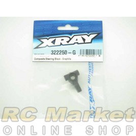 XRAY 322250-G XB2 Composite Steering Block - Graphite