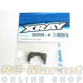 XRAY 322220-H XB2 Composite C-Hub 0° Left - Hard