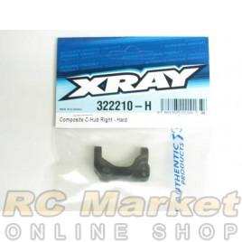 XRAY 322210-H XB2 Composite C-Hub 0° Right - Hard