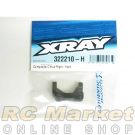 XRAY 322210-H XB2 Composite C-Hub 0° Right - Hard