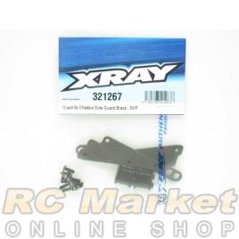 XRAY 321267 XB2 Graphite Chassis Side Guard Brace - Stiff
