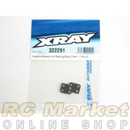 XRAY 322291 XB2 Graphite Extension for Steering Block 2.5mm - 1 Slot