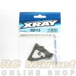 XRAY 332113 NT1 Suspension Arm Front Lower for Wire Anti-Roll Bar - Hard
