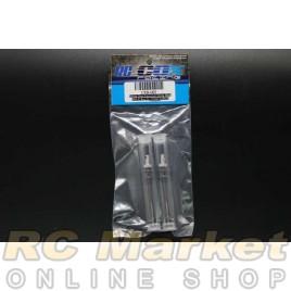 RC-COX CXR-005 Spring Steel Universal Swing Shaft (For Xray T4)