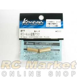 KAWADA B77 5-4mm Conversion Plug