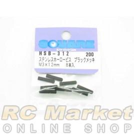 SQUARE HSB-312 Steel Set Screw M3x12mm