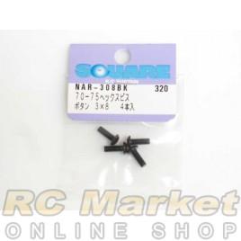 SQUARE NAR-308BK 3x8 Alum. Round Head Hex Screw Black