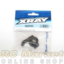XRAY 352253 XB9 Composite Steering Block Right