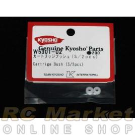 KYOSHO Cartridge Bush (S / 2pcs)