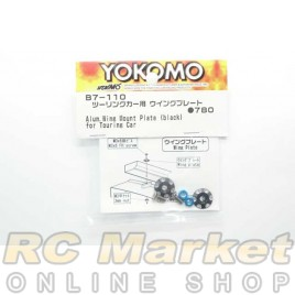 YOKOMO B7-110 Wing Plate For Touring Car