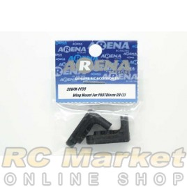 ARENA 3DWM-PFD9 Wing Mount For PROTOform D9 (2)