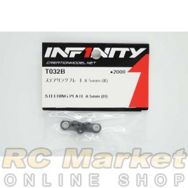 INFINITY T032B IF14 Steering Plate 8.5mm