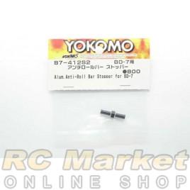 YOKOMO Alm. Anti-Roll Bar Stopper for BD7