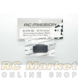 RC MISSION MI-CFM-30B 30mm Cooling Fan Mount (Black)