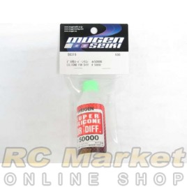 MUGEN SEIKI B0319 Silicone Differential Oil (50ml) (50,000cst)