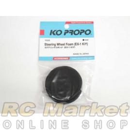 KO PROPO Steering Wheel Foam (EX-1 KIY)