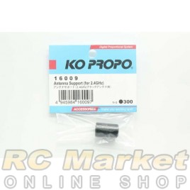 KO PROPO Antenna Support (for 2.4GHz)
