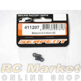 SERPENT 411207 Balljoint 4.5 Short (2)