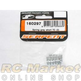 SERPENT 160297 Spring Grey Short (2.6/14.8) TC (2)