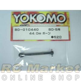YOKOMO 44.0mm Universal Bone for BD7/BD5