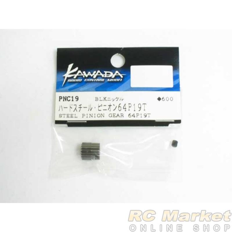 KAWADA Steel Pinion Gear 19T 64P