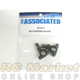 ASSOCIATED 91677 B6 Steering Blocks