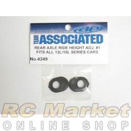 ASSOCIATED 4349 Axle Height Adjusters, #1 Offset