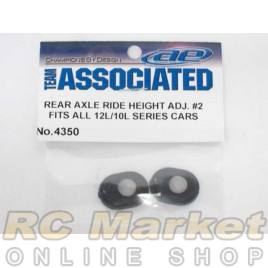 ASSOCIATED 4350 Axle Height Adjusters, #2 Offset