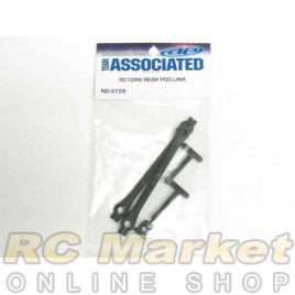 ASSOCIATED 4728 RC10F6 Rear Pod Link