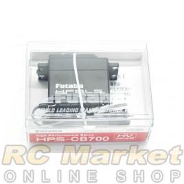 FUTABA HPS-CB700 High Performance Brushless HV S.BUS2 Servo