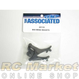 ASSOCIATED 9729 Wing Mounts and Shims