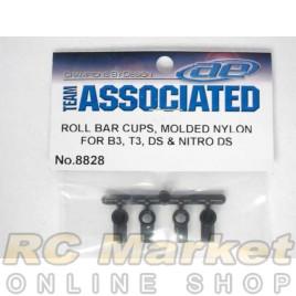 ASSOCIATED 8828 Anti-Roll Bar Cups