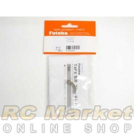 FUTABA BB1155 4PX/7PX Brake Lever (Aluminum / S size)
