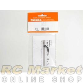 FUTABA BB1156 4PX/7PX Brake Lever (Aluminum / SS size)