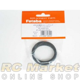 FUTABA BT2312 4PKSR Wheel Grip Comb