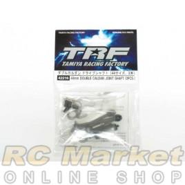 TAMIYA 42216 TRF Double Cardan Drive Shaft - 44 sizes (2)