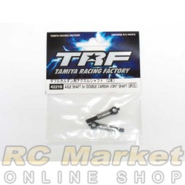 TAMIYA 42218 TRF Double Cardan Axle Shaft (2)